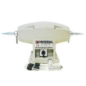 Universal Dual Speed Bench Polisher BM39C