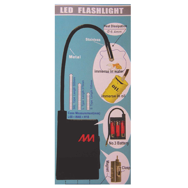 LED flexible inspection light